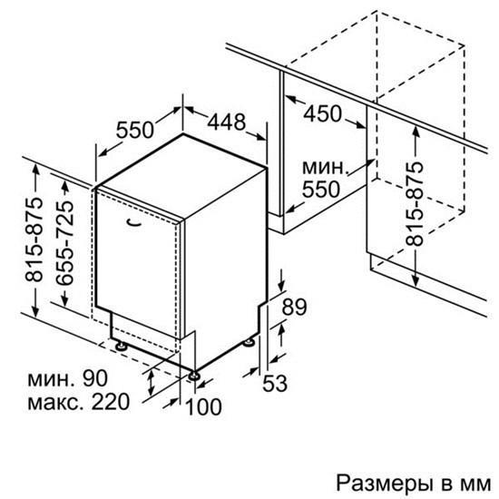 bosch spv 40e10 инструкция по монтажу